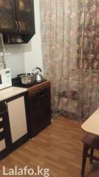 Квартира расположена на 5 эт. в 5 эт. доме. Продается без мебели. Ремо in Бишкек