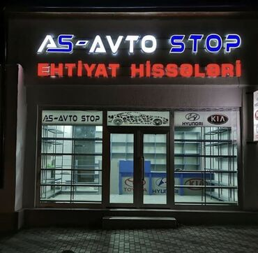 Reklam, çap - Azərbaycan: Reklam, çap | Bannerlər, Qabarıq hərflər, Vinil | Montaj, Dizayn