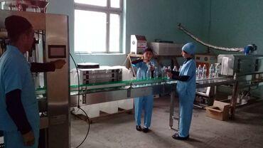 Заводы и фабрики - Кыргызстан: Кадамжай районунда суу чыгаруучу завод сатылат. Бут баары даяр, азыркы