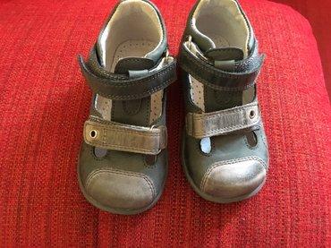 Dečije Cipele i Čizme   Kragujevac: Nove Pavle sandalice,kozne,21 br.Pogledajte i ostale stvari na mom