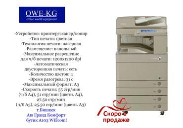 продам-принтер-бу в Кыргызстан: Всего один день до появления новых моделей МФУ/ принтеров! Будь