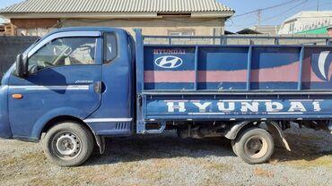 Hyundai Портер 2.5 л. 2005