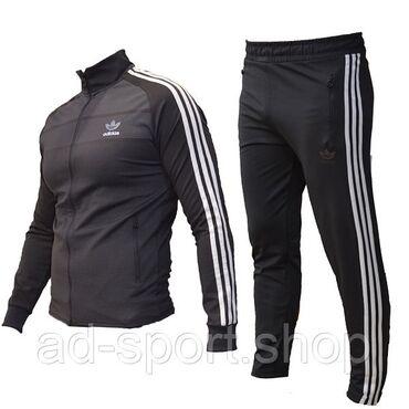 Спортивный костюм мужской adidas. Ластиковый спортивный костюм адидас