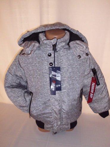 Zimska jakna za decake fatirana i cela postavljena krznom kapuljaca i  - Beograd