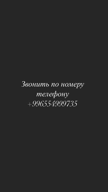 acura csx 2 at в Кыргызстан: Посудомойки. С опытом. 2/2. Цум