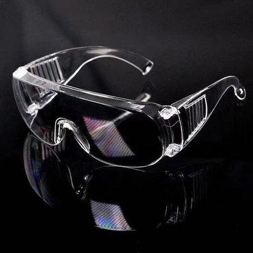 Защитные очки . Профессиональные защитные очки против слюны, пыльцы, п
