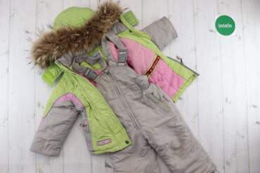 Верхняя одежда - Киев: Дитяча куртка з комбінезоном Diwa Club, зріст 86 см    Довжина: 45 см