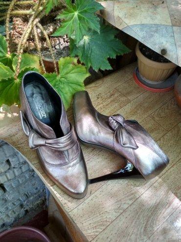 Элегантные, кожаные туфли. Цвет серебро. Размер 39. Цена 1500 в Бишкек