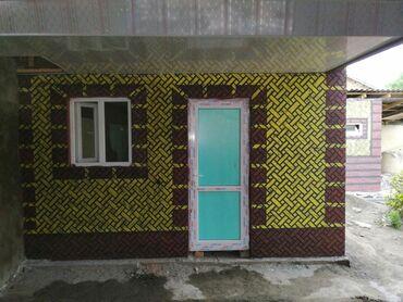 Декоративная штукатурка стен. Выгодно и дёшево. Качество стен
