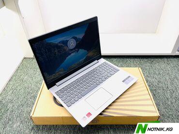 Ноутбук для универсальных задач-Lenovo