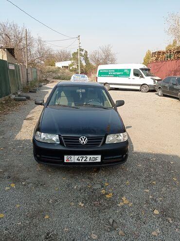 принтер 3 в 1 in Кыргызстан | ПРИНТЕРЫ: Volkswagen Pointer 1 л. 2004