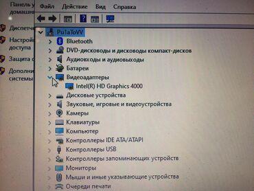 работа в бишкеке 13 лет в Кыргызстан: Samsung np270e5vIntel core i3 3210MIntel hd graphics 40004 Гб