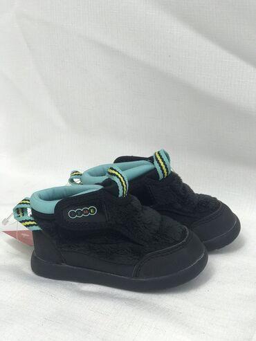 Обувь для малыша  Бренд: Ifme  размер: 13,5 « EuroShop » Одежда и обу
