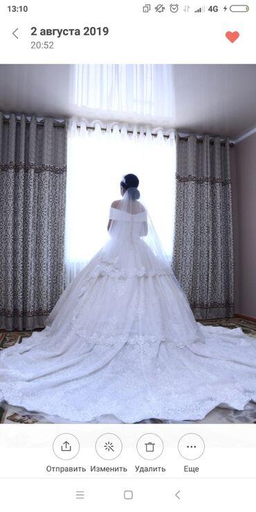 Свадебные платья - Кок-Ой: Шикарное свадебное платье на прокат. В комплекте имеется корона и