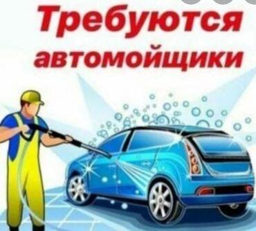 Автомойка находится сокулуке город шопоков