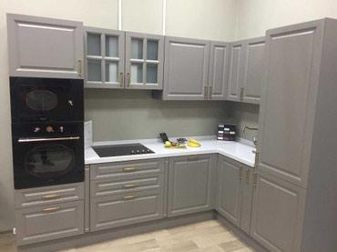 спецификация кухонной мебели в Кыргызстан: Кухонная мебель на заказ
