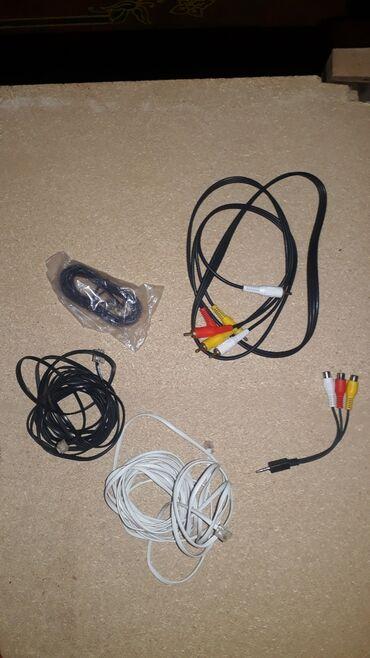 kabel snur - Azərbaycan: LAN kabel, telefon kabeli, video kabel
