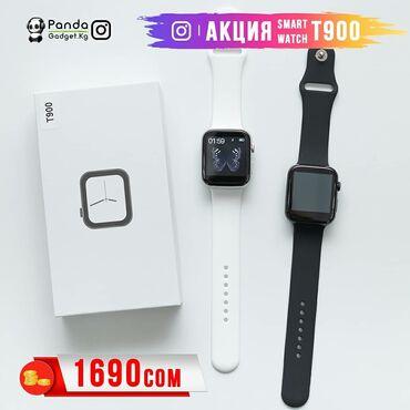 веб камеры для компьютера в Кыргызстан: Акция Смарт часы Т900.Часы смотрятся стильно,салидно,красиво.Функции