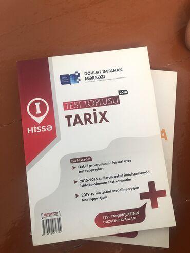 Tarix toplu 2018