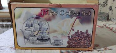 Продам чайный-коффейный набор сервис на 6 персон. Все новое не