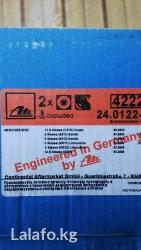 диски на w211 в Кыргызстан: Диски w211 мерс, задние, фирма АТЕ, привезены из Германии, в коробке