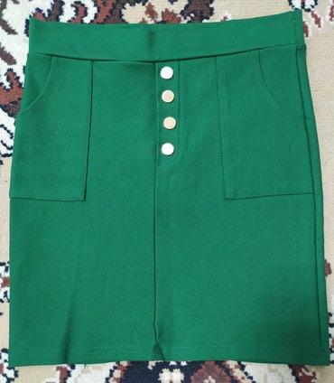 Классная юбка, надевала пару раз, за 200с обращаться по номеру