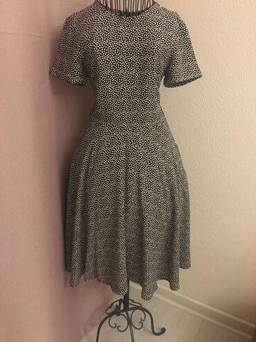 Платье Деловое HM S