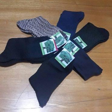 Муж мужские носки 50.000 штук возможен обмен на машину оборудование ва