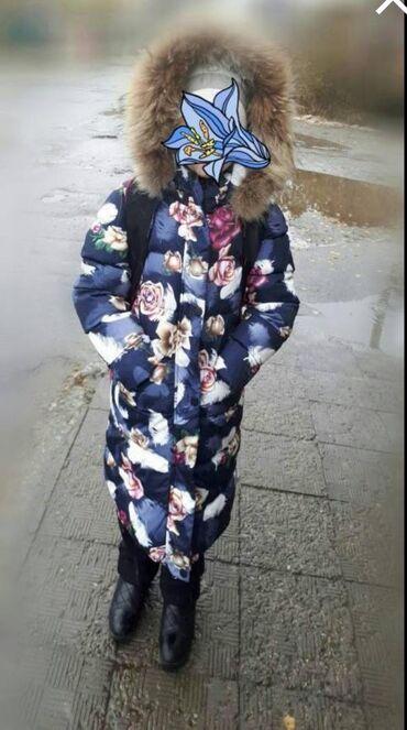 Детские флис - Кыргызстан: Детская курточка на 8-9 лет, флисовый подклад