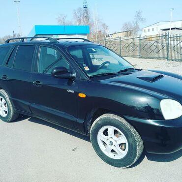 Автомобили в Душанбе: Hyundai Santa Fe 2 л. 2002 | 280000 км
