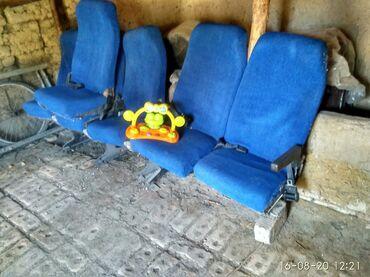 продам гирю в Ак-Джол: Продам сиденье цена договорная