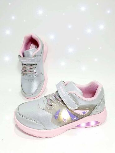 Dečije Cipele i Čizme - Veliko Gradiste: SNIZENJE Svetlece patikice sa LED lampicama Odlican prelep model