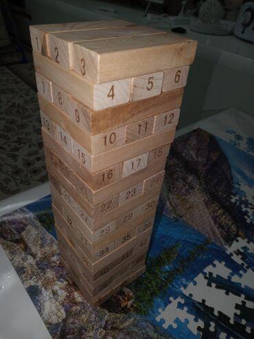 Жденга деревянная