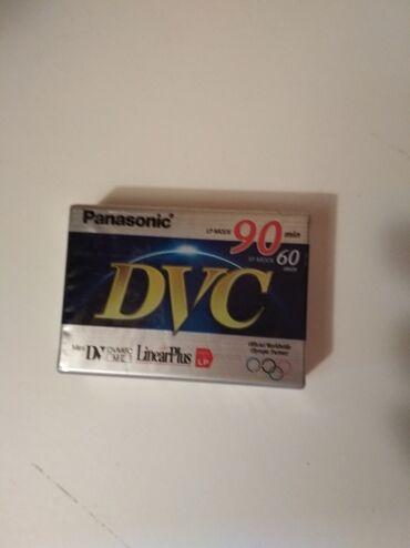 kaset - Azərbaycan: Kaset. Videokamera üçün kaset, işlənməyib