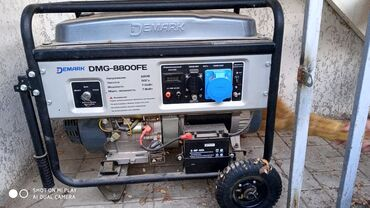 52 объявлений: Электрогенератор ДЕМАРК DMG 8800FEБензиновый, 28 литров, 220В, частота