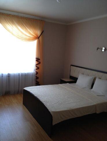 стойка ресепшн в Кыргызстан: Гостиница с бесплатным Wi-Fi на всей территории и собственной