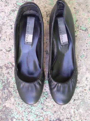 Cipele - Ruma
