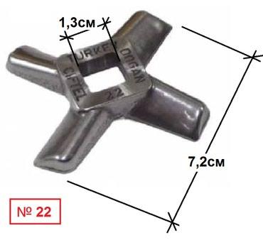 шредеры 21 22 в Кыргызстан: Нож для промышленной мясорубки п-ва Турции. № 22