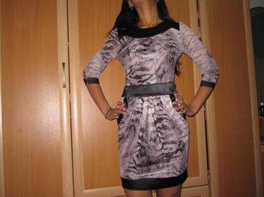 Платье наш местный самопошив, но в Бишкек