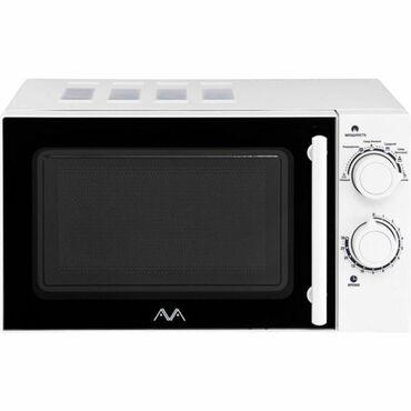 Микроволновая печь от фирмы AVAМодель AVM-20WМощность 700