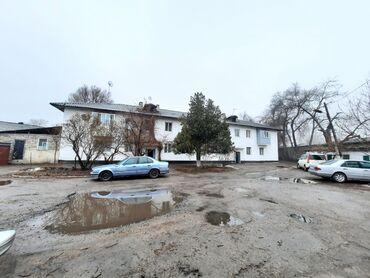 Недвижимость - Кыргызстан: Продается квартира: 2 комнаты, 39 кв. м