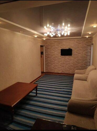 Продается квартира: 3 комнаты, 50 кв. м