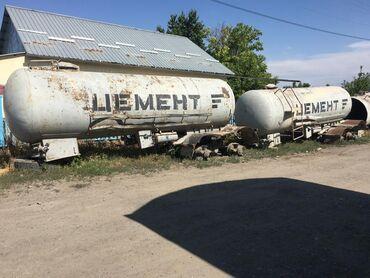 Другой транспорт в Ак-Джол: Продаю Бочки цементовозы 12 кубов