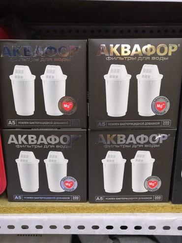 Фильтры модули кассеты для Аквафор  в Бишкек