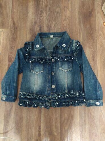 Джинсовая куртка на девочку 4 лет в идеальном состоянии нового.Заходи
