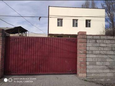 авто в кредит без первоначального взноса бишкек in Кыргызстан | ДРУГИЕ МОБИЛЬНЫЕ ТЕЛЕФОНЫ: 300 кв. м, С оборудованием, Действующий