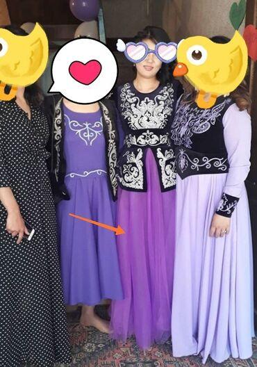вечернее длинное платье черного цвета в Кыргызстан: Продаю платье национальное фиолетового цвета в отличном состоянии