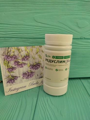 кофемашина с капсулами в Кыргызстан: Редуслим блокатор аппетита. 60 капсул 1200 сом. Доставка по городу