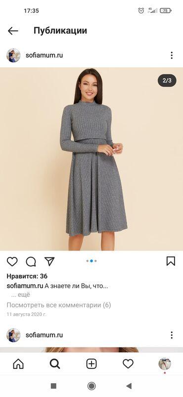 Личные вещи - Токтогул: Платье Кантри (70% вискоза, 30% полиэстер) производство Москва, платье
