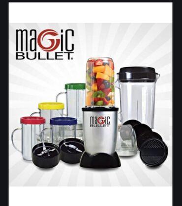 Блендер  Henglong Electronics Magic Bullet Blender 21pcs Set